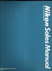 Sales manual 1977 8 cover